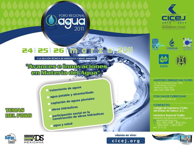 """Invitación al """"Foro Regional del Agua 2011"""","""